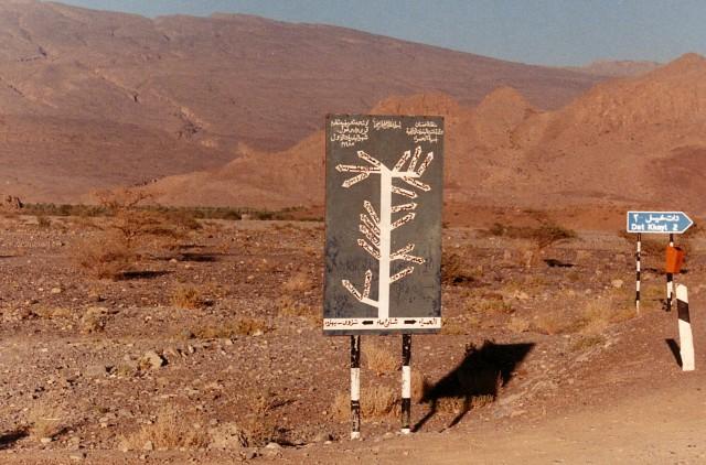 signpost (2)