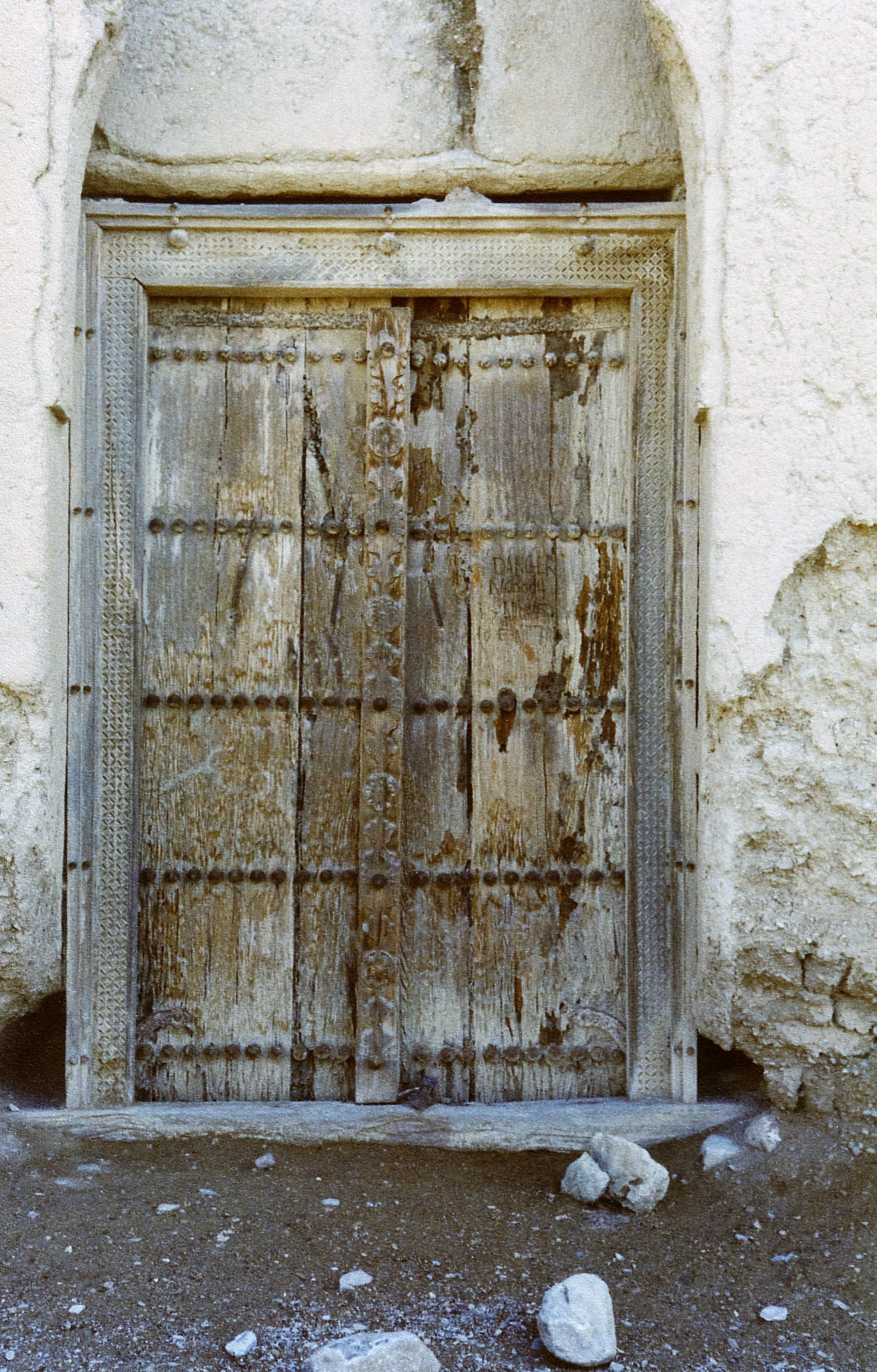 baushar door